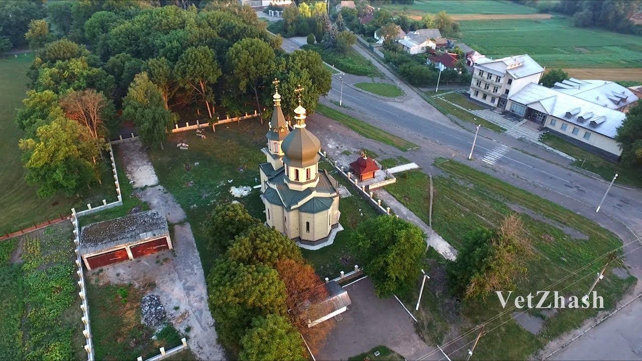 баштечки церква