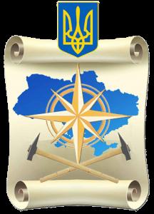 дс геології Logo