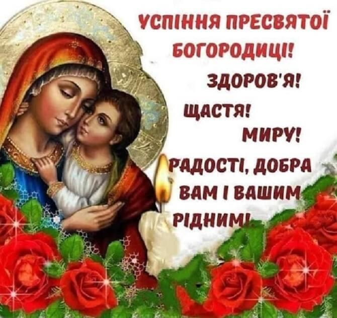 Z Uspinnyan 2